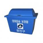 PRT-802 염화칼슘 보관함(제설함/적사함)