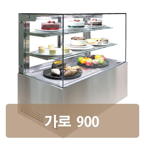 제과 쇼케이스 사각 뒷문형(스텐)[900×650×1200]가격:1,560,000원