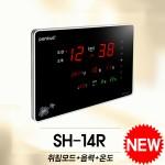 SH-14 취침모드/음력표시/온도표시