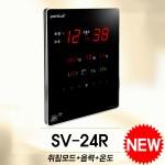 SV-24 취침모드/음력표시/온도표시