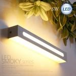 LED 스모키 직사각 벽등 6W (블랙/화이트)