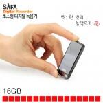 [최신형]OMS-07(16GB) 고성능 미니녹음기가격:85,000원