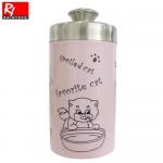 레인텍 고양이 강아지 간식통-핑크