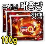 국산고급-손난로 발열핫팩Q-100g가격:427원