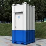 이동식 화장실 컨테이너형 KCT01 (1조)