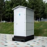 판넬형 이동식 화장실 KPT01 (1조)