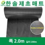 2mx200m 제초매트 국산