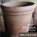 PD7462A 이태리 PE 테라코타 화분