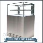 저온쇼케이스 사각3단(2단+냉장보관1단)[900×700×1450]