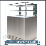 저온쇼케이스 사각3단(2단+냉장보관1단)[1500×700×1450]